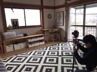 はじめての、取材&撮影。 - old house × new Life