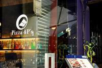 ホーチミンの旅 「Pizza 4P's」でランチタイム - 明日はハレルヤ in Bangkok