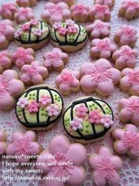 楽しいひな祭り * アイシングクッキー - nanako*sweets-cafe♪