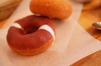 doughnuts - usaco photo