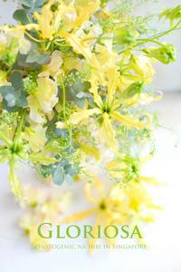 FLOWER #28 グロリオサのフレッシュイエローブーケ - フォトジェニックな日々