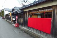 「向町cafe」さん  (滋賀県蒲生郡) - くま先生の滋賀が大好き!
