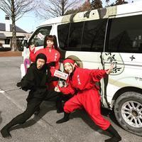 忍者ジャックin甲賀2017≪前半戦≫ - 甲賀市観光協会スタッフブログ