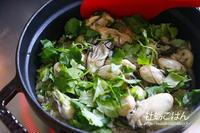 お得なふるさと納税で牡蠣ご飯 - 季節の風を感じながら・・・