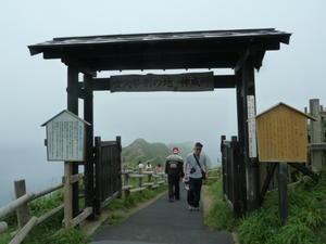 電国道 神の領域:神威岬 「シャコタンブルー」 - urlの独り言!