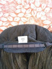 医療用ウィッグはズレるのが心配? - 三重県 訪問美容/医療用ウィッグ  訪問美容髪んぐのブログ