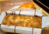 レモンのパウンドケーキ - ~あこパン日記~さあパンを焼きましょう