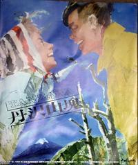 【昭和40年(1965年)の東京の裕福な家庭の一日】 - お散歩アルバム・・春めく日々