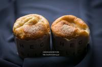 Banana muffin - オデカケビヨリ