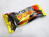 【有楽製菓株式会社】ブラックサンダー - 池袋うまうま日記。