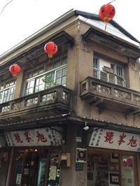 久々の台湾 今回は台南に行ってみました! ① - 猫空くみょん食う寝る遊ぶ Part2