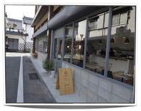 豊後街道の宿場町 de キウイとクリームチーズのマフィン* - ciao log*