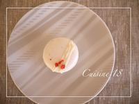 ライムと苺のマカロン - cuisine18 晴れのち晴れ