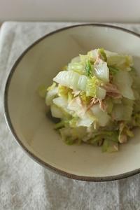 白菜とツナのサラダ と 朝のトースト - はぐくむキッチン