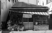 和菓子屋さん - alors  photos ライカと50mmで