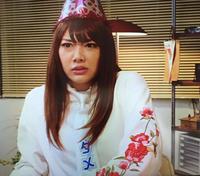「増山超能力師事務所」明美=ルウトがHaleに居たマチコを思わせる件。 - Isao Watanabeの'Spice of Life'.