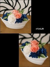 ヨット型アレンジ レッスン - Flower letters