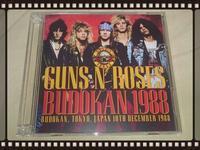 GUNS N' ROSES / BUDOKAN 1988 - 無駄遣いな日々