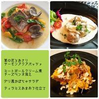 3月お料理レッスン募集! - ♪ sweet kitchen ♪