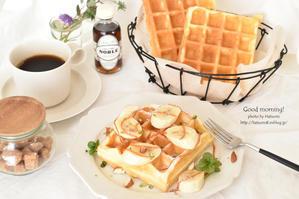 ワッフルで朝ごはん - honey+Cafe