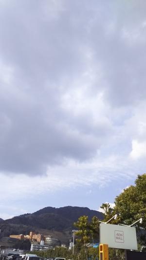 呉高校おめでとうございます/本日はこの時期らしい陽気 - 広島瀬戸内新聞ニュース(社主:さとうしゅういち)