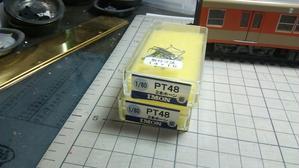 81107Fのパンタグラフ交換 - 工作日報 川ロ車両製作所