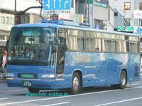 ダイヤモンドバス 1128 - 注文の多い、撮影者のBLOG