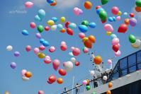 balloons - aco* mode