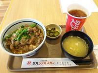 ジンギスカン丼(松尾ジンギスカン 新千歳空港フードコート店) - eihoのブログ