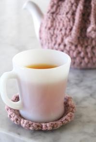 tea cozy - flavor of my life