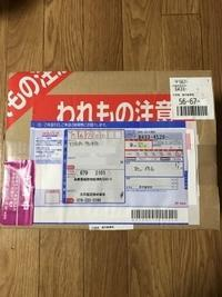 【シャチホコちゃん来たーッ(≧∀≦)】 - て、言われてもねぇ...