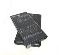 お風呂用スマホとしてSHL24が使いづらいのでXperia X Compact SO-02Jを買ってみた - 白ロム転売法