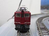KATO ED70 整備 - 新湘南電鐵 横濱工廠2