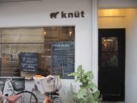 knut (兵庫・甲子園口) - さんころのにっき