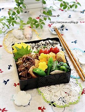 すき煮弁当とあさりと鶏肉の鍋で〆はラーメンで♪ - ☆Happy time☆