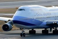 CHINA  AIRLINES - ken.style-photograph