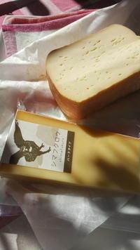 北海道根室の工房チカプさんのチーズ - 鎌倉fonteの日常