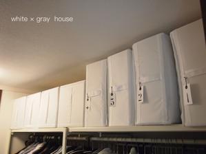 IKEAのSKUBBで子供の作品収納♪ - 白×グレーの四角いおうち
