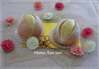 ふっくらふんわり・桃のあんぱん de ひな祭り☆ - パンのちケーキ時々わんこ