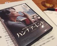 映画「ハンナ・アーレント」(マルガレーテ・フォン・トロッタ監督 2012)観ました - 本日の中・東欧