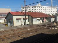 岳南鉄道 その5 駅 - ブリキの箱