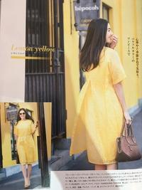 雑誌掲載のお知らせ - KAMIHSHIMA CHINAMI AOYAMA