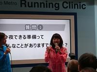 今年もやります!東京マラソン ボランティア - 新 LANILANIな日々