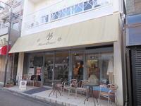 三崎の Misaki Donuts  - ラベンダー色のカフェ time