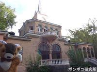 遊園地 - ポンポコ研究所