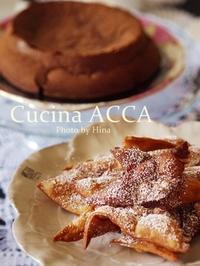 今月最後のレッスンは、イタリア菓子♪ - Cucina ACCA