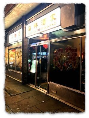 """ディナー """"Mandarin Kitchen"""" - ◆Cinq*Etoiles◆"""