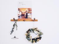 セリアのウォールバー - Little mii home*
