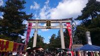 北野天満宮 / Kitano tenmangu Shine - 庭見人(にわみびと)/ The site of beautiful gardens are cheering!