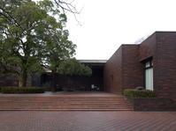 熊本県立美術館 - いろはにほへと